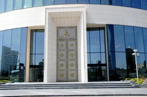 State Oil Fund Of the Republic of Azerbaijan, Inlayed Flooring, Wall cladding, Staircases